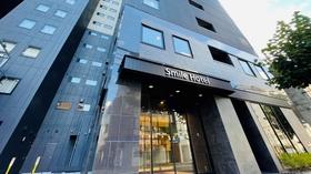 スマイルホテル新大阪(全館・全室禁煙)(2021年4月15日グランドオープン)施設全景