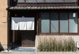 Maana京都施設全景