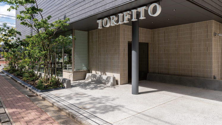 ホテル・トリフィート金沢(2021年5月21日新規オープン)