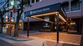 神戸プラザホテル(2021年3月全面リニューアルオープン)