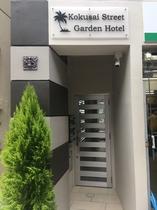 Kokusai Street Garden Hotel施設全景