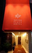 上野サットンプレイスホテル施設全景