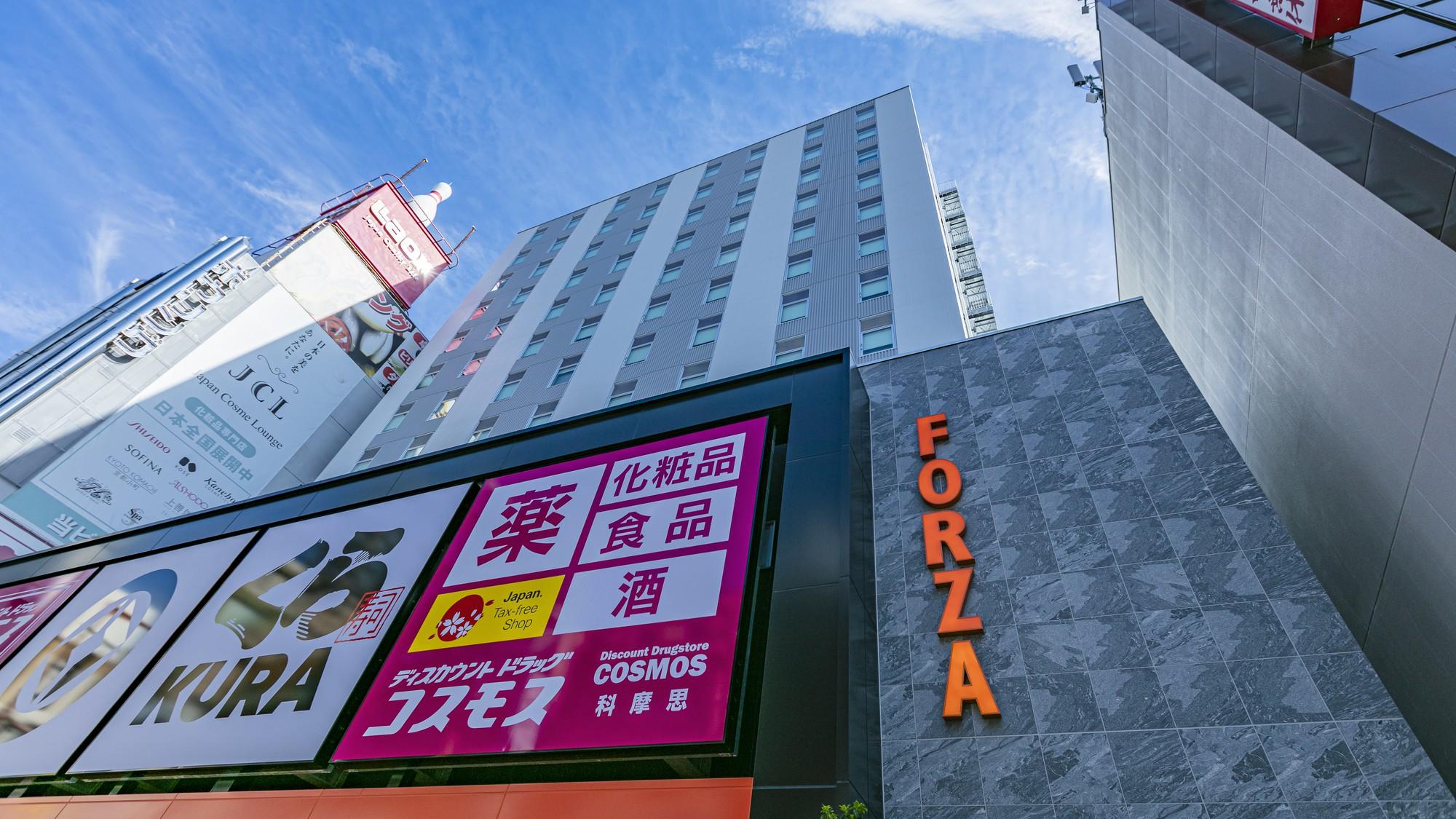 FORZA ホテルフォルツァ大阪なんば道頓堀(2021年5月1日オープン)
