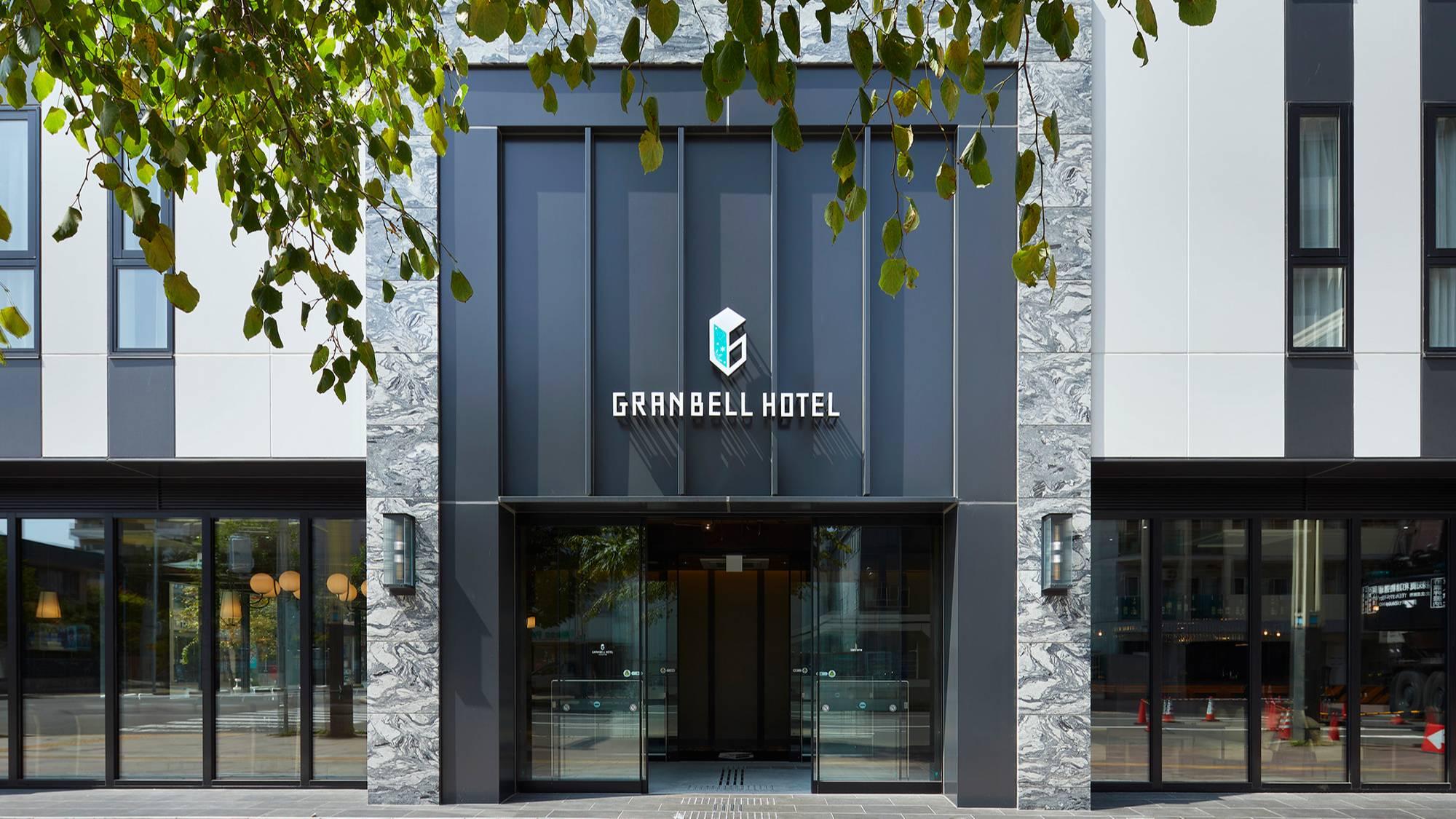 すすきのグランベルホテル(2021年9月1日NEWオープン)