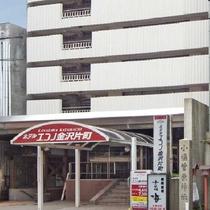ホテルエコノ金沢片町施設全景