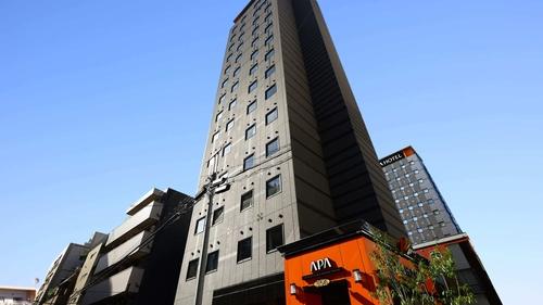 アパホテル<浅草 雷門南>(全室禁煙)2021年9月1日(水)開業施設全景
