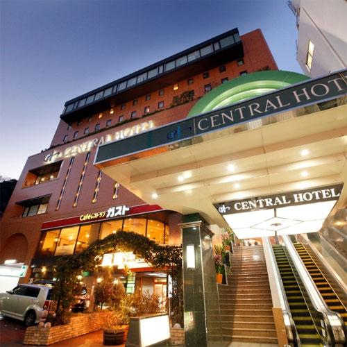 セントラルホテル<神奈川県横須賀市>