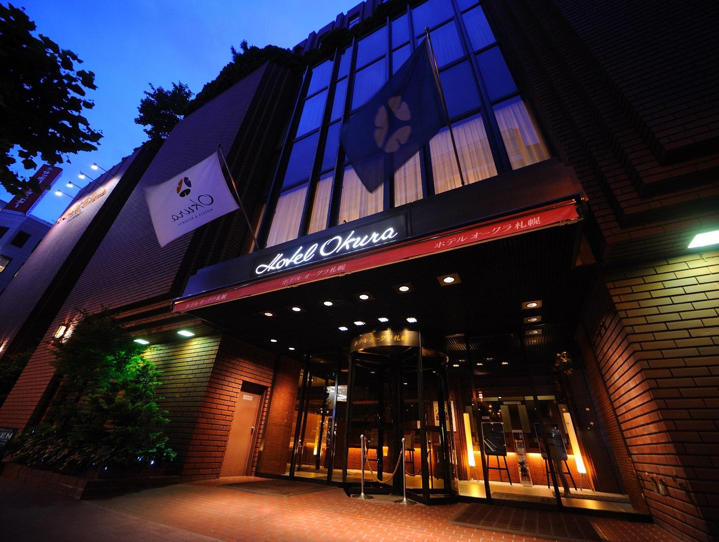 ホテルオークラ札幌(北海道) ホ...