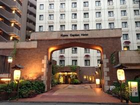 京都ガーデンホテル(全室・全館禁煙)施設全景