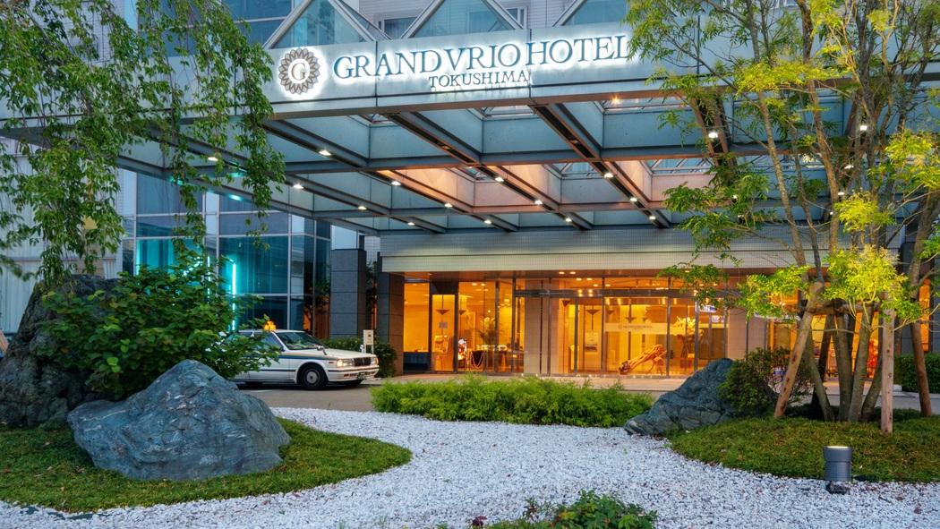 徳島グランヴィリオホテル −ルートインホテルズ−