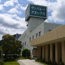 伊豆長岡温泉 ホテルサンバレーアネックス施設全景
