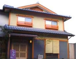 京の宿 しみず施設全景