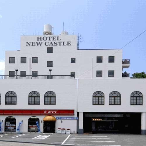 浜田ニューキャッスルホテル