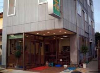 名西旅館施設全景