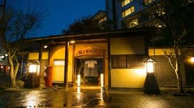 猿ヶ京温泉 美味しい宿 豆富懐石 猿ヶ京ホテル