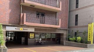 スマイルホテル日本橋三越前(旧:鴨川イン日本橋)施設全景