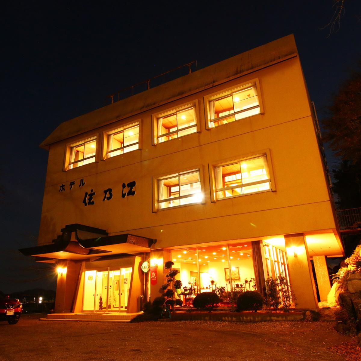 いわき湯本温泉 桜と欅の宿 住乃江