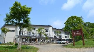 八幡平温泉郷 八幡平高原ホテル施設全景