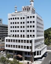 えひめ共済会館施設全景