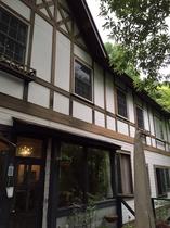ゲストハウス クロイツェル(東急リゾートタウン蓼科)施設全景