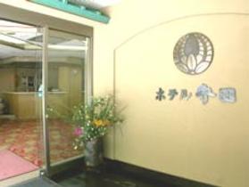 健康・旬彩の宿 下部温泉 ホテル守田施設全景