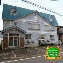越後湯沢温泉 ゲストハウス 扇和施設全景