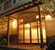 宮津温泉 旅館つるのや施設全景