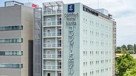 コンフォートホテル成田施設全景