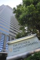 ストリングスホテル東京インターコンチネンタル施設全景
