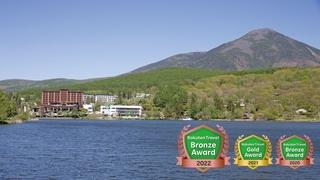 白樺リゾート 池の平ホテル施設全景