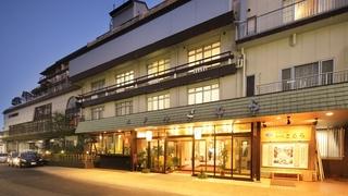 伊香保温泉 名物畳風呂と料理自慢の宿 ホテルきむら施設全景