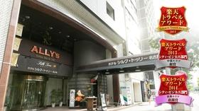 ホテル シルク・トゥリー名古屋(2018年8月リニューアルオープン)施設全景