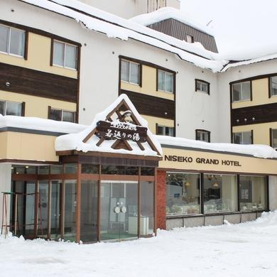 ニセコ温泉 ニセコグランドホテル施設全景