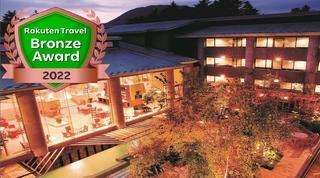 ホテル サイプレス軽井沢施設全景