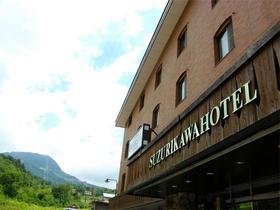 志賀高原熊の湯・硯川温泉 にごり湯の宿硯川ホテル