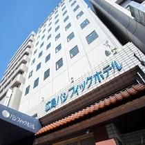 広島パシフィックホテル施設全景