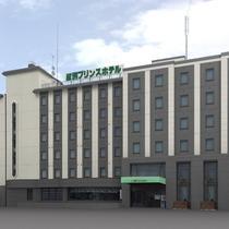 紋別プリンスホテル