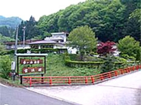 岳ノ湯温泉 雲渓荘施設全景