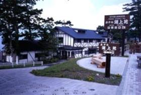 中禅寺温泉 ホテル湖上苑施設全景