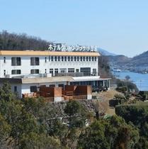 ホテルグリーンプラザ小豆島 <小豆島>施設全景