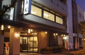 奈良の宿 ホテル美松施設全景