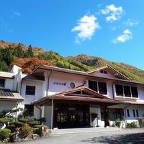 湯屋温泉 ニコニコ荘