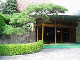下呂温泉 源泉かけ流しのおやど 菊半旅館施設全景
