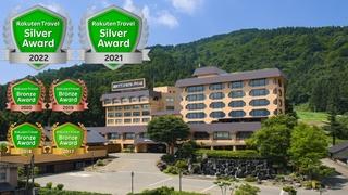 越後湯沢温泉 湯沢グランドホテル<新潟県>施設全景