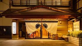 湯田中温泉 旅館 はくら施設全景