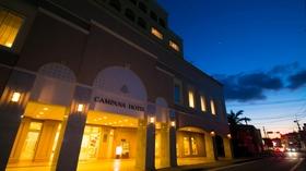 カンパーナホテル <五島・福江島>