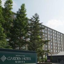 インターナショナルガーデンホテル成田施設全景