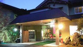 湯谷温泉 旅館 翆明