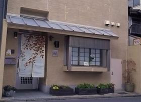 京のやど 卯乃花施設全景