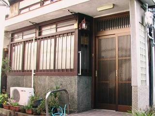 ほっこりする京の町屋 上野屋施設全景